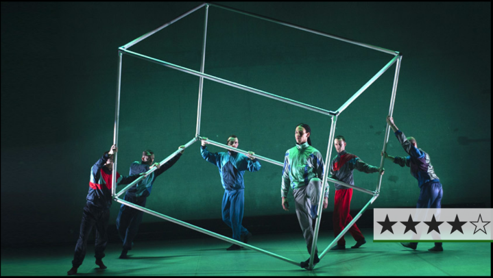 Review   BalletBoyz: Them/Us – Underbelly, Bristo Square –⋆⋆⋆⋆